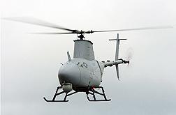 FireScout UAV