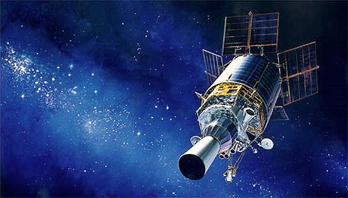 USAF DSP Satellite