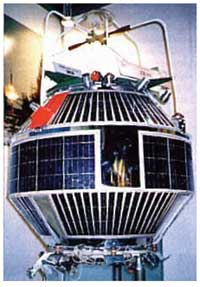 Strela 1M satellite