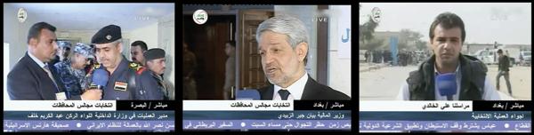 iraq tv's