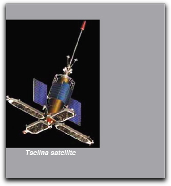 Tselina satellite